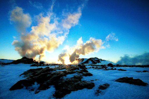 Informasjon om påmelding til EPEA- konferansen på Island